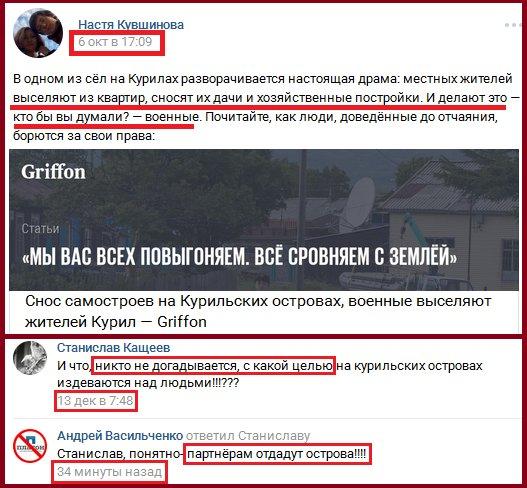 """Российско-асадовские войска бросили в Пальмире минимум 13 танков, 4 гаубицы, """"Шилку"""", БТС, 2 БМП, 1 БТР, много другой техники и вооружения - Цензор.НЕТ 5187"""