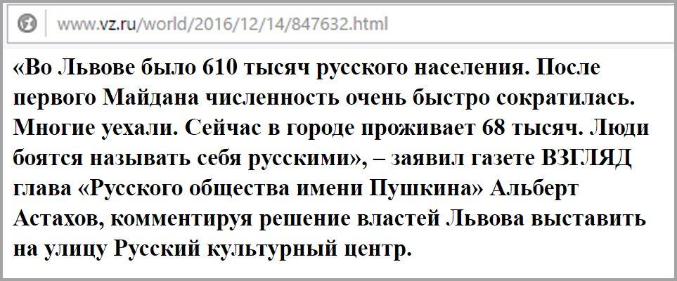 Количество безработных в Украине с января 2016 года сократилось пополтора раза, - Госстат - Цензор.НЕТ 4184