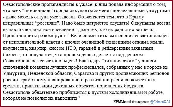 """Российско-асадовские войска бросили в Пальмире минимум 13 танков, 4 гаубицы, """"Шилку"""", БТС, 2 БМП, 1 БТР, много другой техники и вооружения - Цензор.НЕТ 8775"""