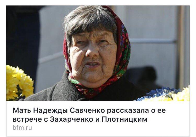 "Савченко исключили из фракции ""Батькивщина"" - Цензор.НЕТ 4914"