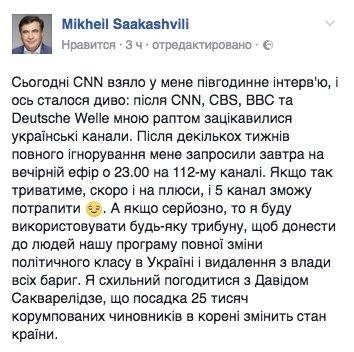 Боевики обстреляли позиции украинских военных вблизи Павлополя, - пресс-офицер - Цензор.НЕТ 9751