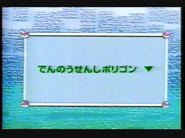 #今日は何の日  1997.12/16 (火) 「テレビを見るときは部屋を明るく...