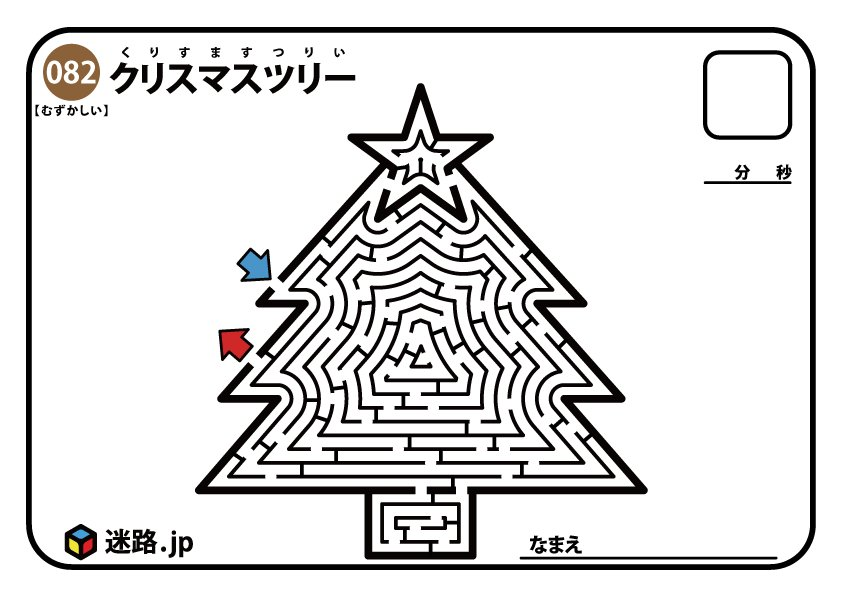 吉川めいろ At 迷路jp公式今日はマリモの日 On Twitter 本日は紙の