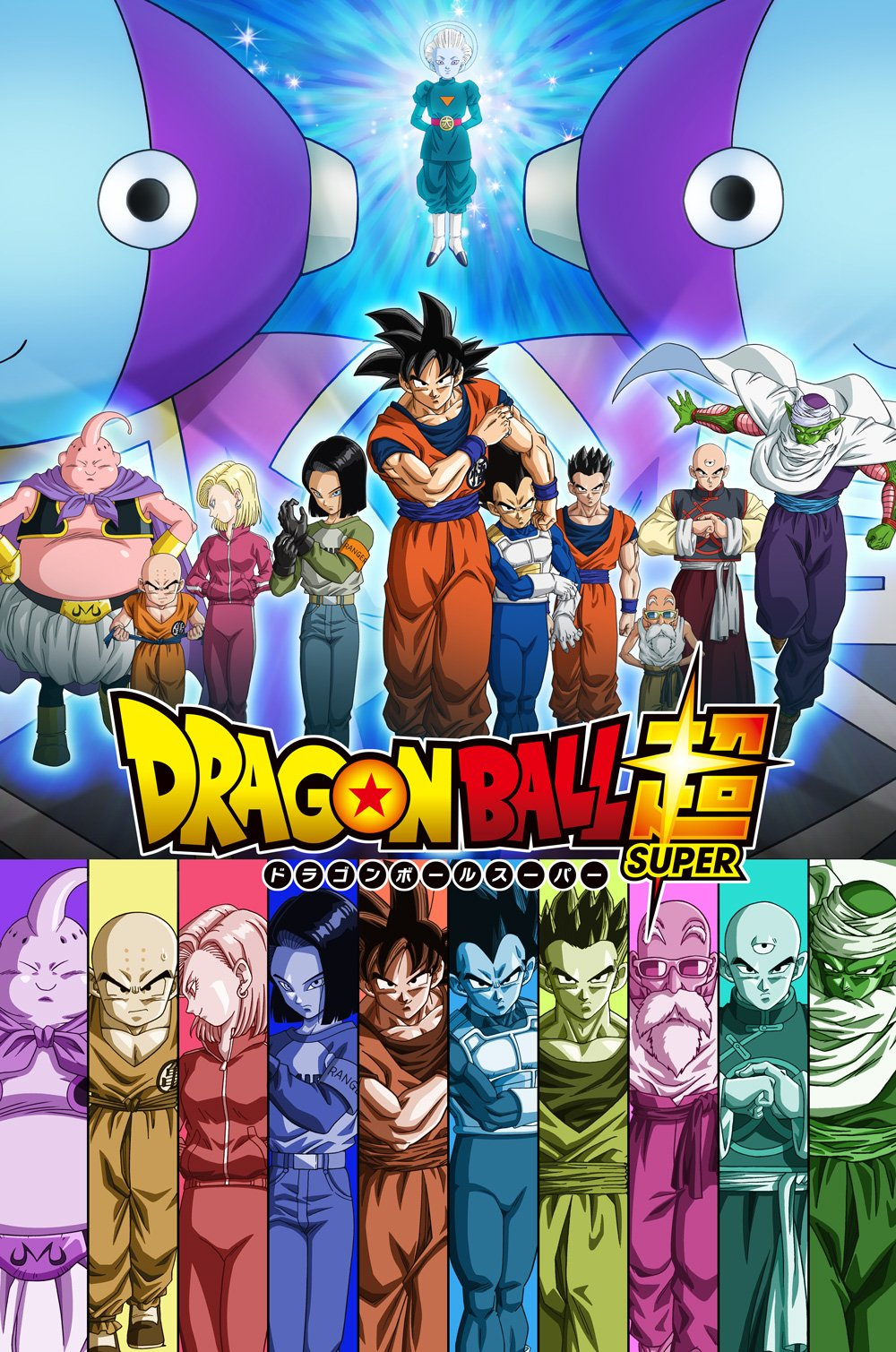 Dragon Ball - Página 6 CzwkUU5VIAA6zS7