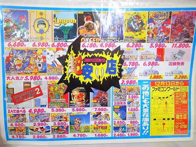 マリオ1200円が高いとかいう方を集めて スーパーファミコン全盛期の時代に送り込みたい衝動w #スーパーマリオラン