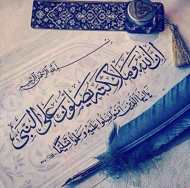 اللهم ص ل على نبينا محمد 11