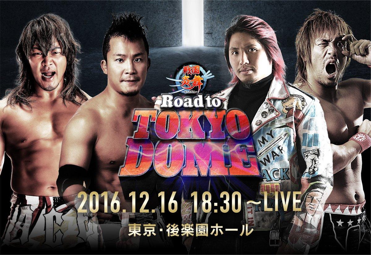 Kết quả hình ảnh cho NJPW road to tokyo dome 2016