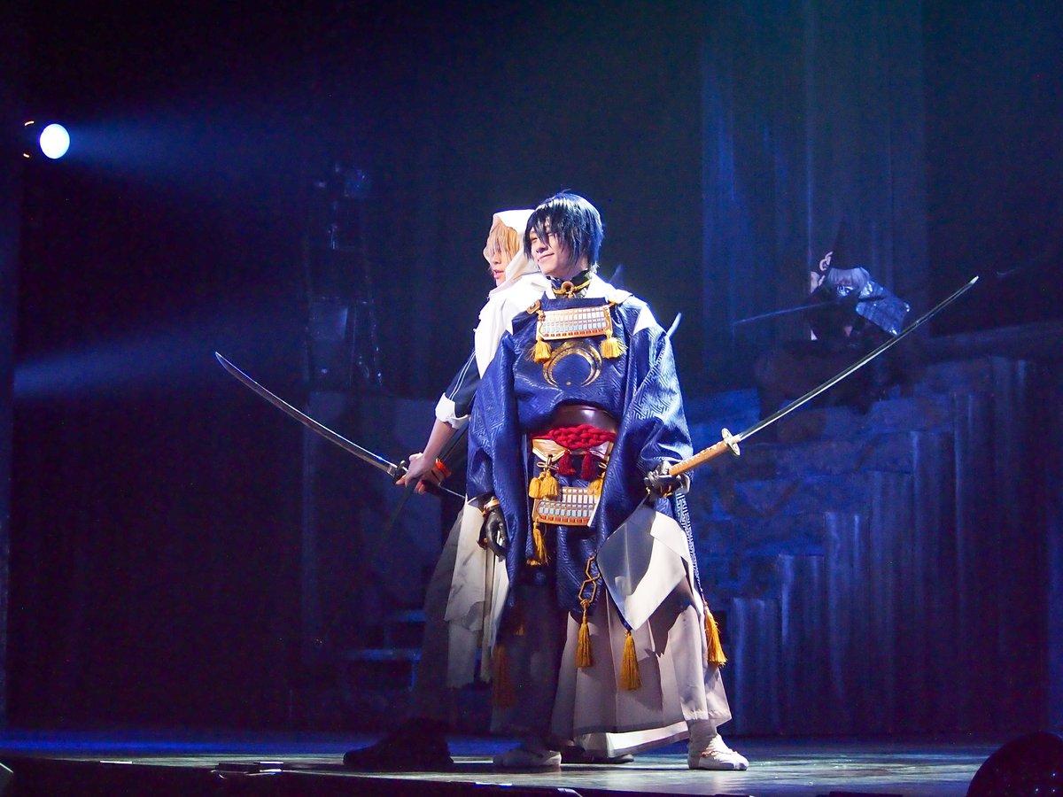 初演を経たからこそできる斬新なアプローチ 舞台『刀剣乱舞』再演で描く、刀と人の物語 - はてなニュース B! https://t.co/aa4MqipDEn #刀剣乱舞 #刀ステ https://t.co/HhgFMXAfJi
