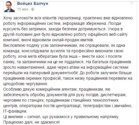 """Европарламент уберет дату голосования по """"безвизу"""" для Украины: есть намерение ускорить процесс, - """"Европейская правда"""" - Цензор.НЕТ 7128"""