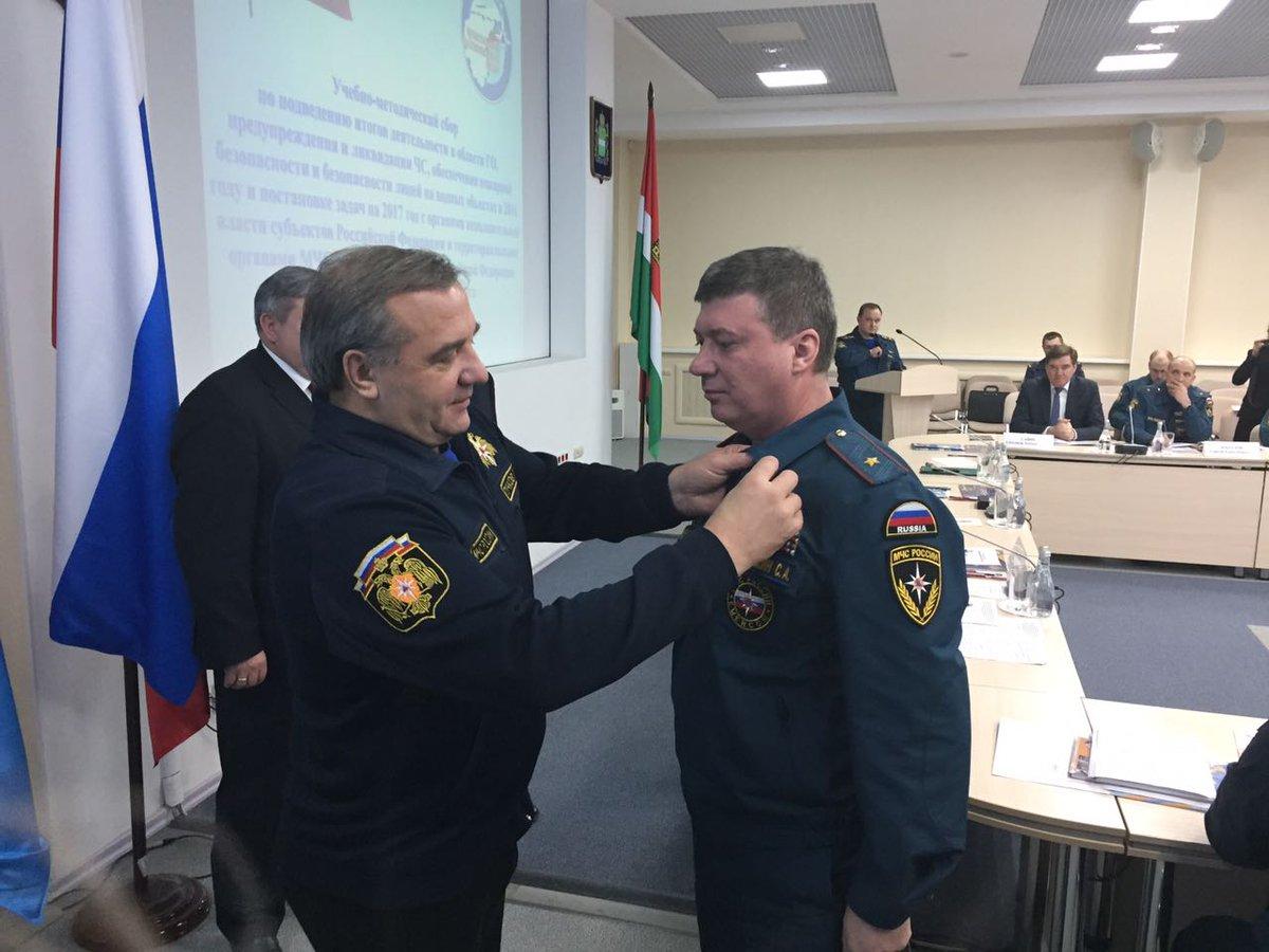 данкове гу мчс россии по московской области официальный сайт инструмент