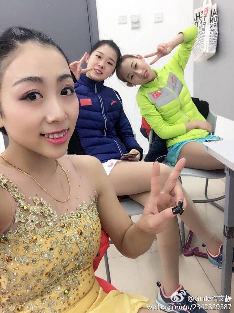 Вэньцзин Суй - Цун Хань / Wenjing SUI - Cong HAN CHN - Страница 3 CzzCyetVEAAcMOF