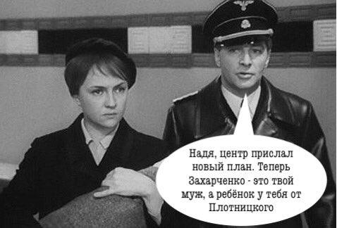 Украинская компания продавала российские GPS-трекеры с возможностью тайной прослушки, - СБУ - Цензор.НЕТ 9079