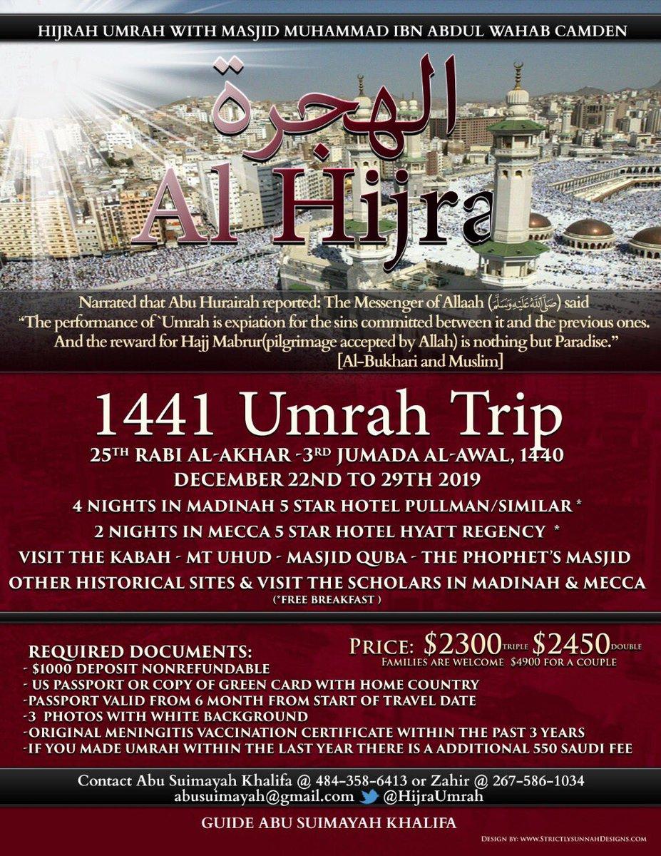 Al-Hijra Umrah (@HijraUmrah) | Twitter