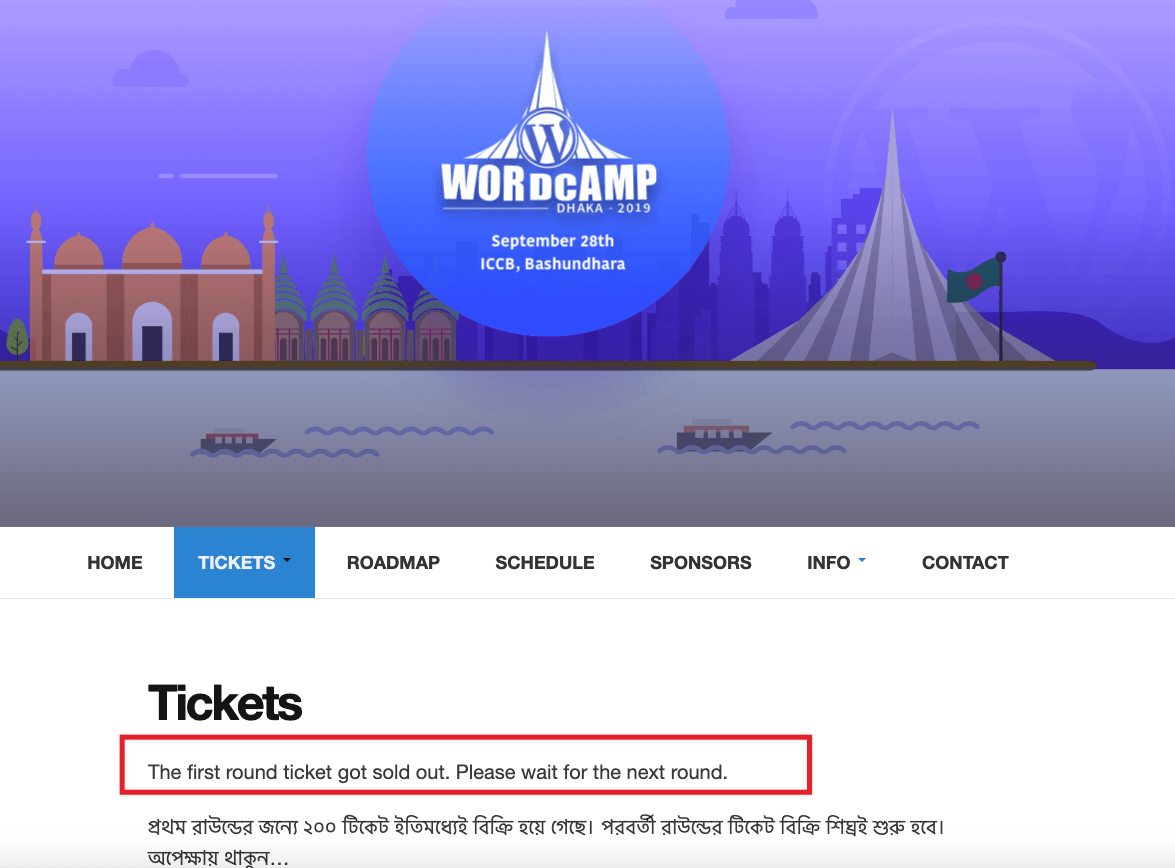 test Twitter Media - We are having our first @WCDhaka this year. Today we have released the first batch of 200 tickets, and got sold out in 12 minutes, in fact, due to payment processor time we end us selling more than 200! #CrazyTime #WordCamp #Dhaka #Bangladesh #WordPressians https://t.co/LJHdbPlpIm