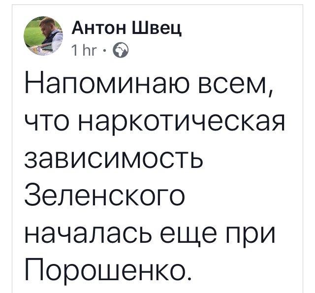 Если Рада проголосует за предложенную президентом люстрацию в политике останутся только Зеленский и Медведчук, - Климкин - Цензор.НЕТ 1172