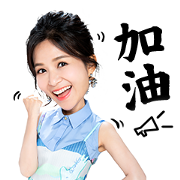 The Love Story in Banana Orchard - Sticker List: GIF &
