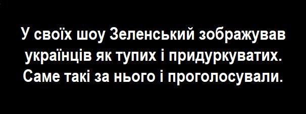 Деятельность президента Зеленского поддерживают почти 68,5% украинцев, - опрос - Цензор.НЕТ 9233