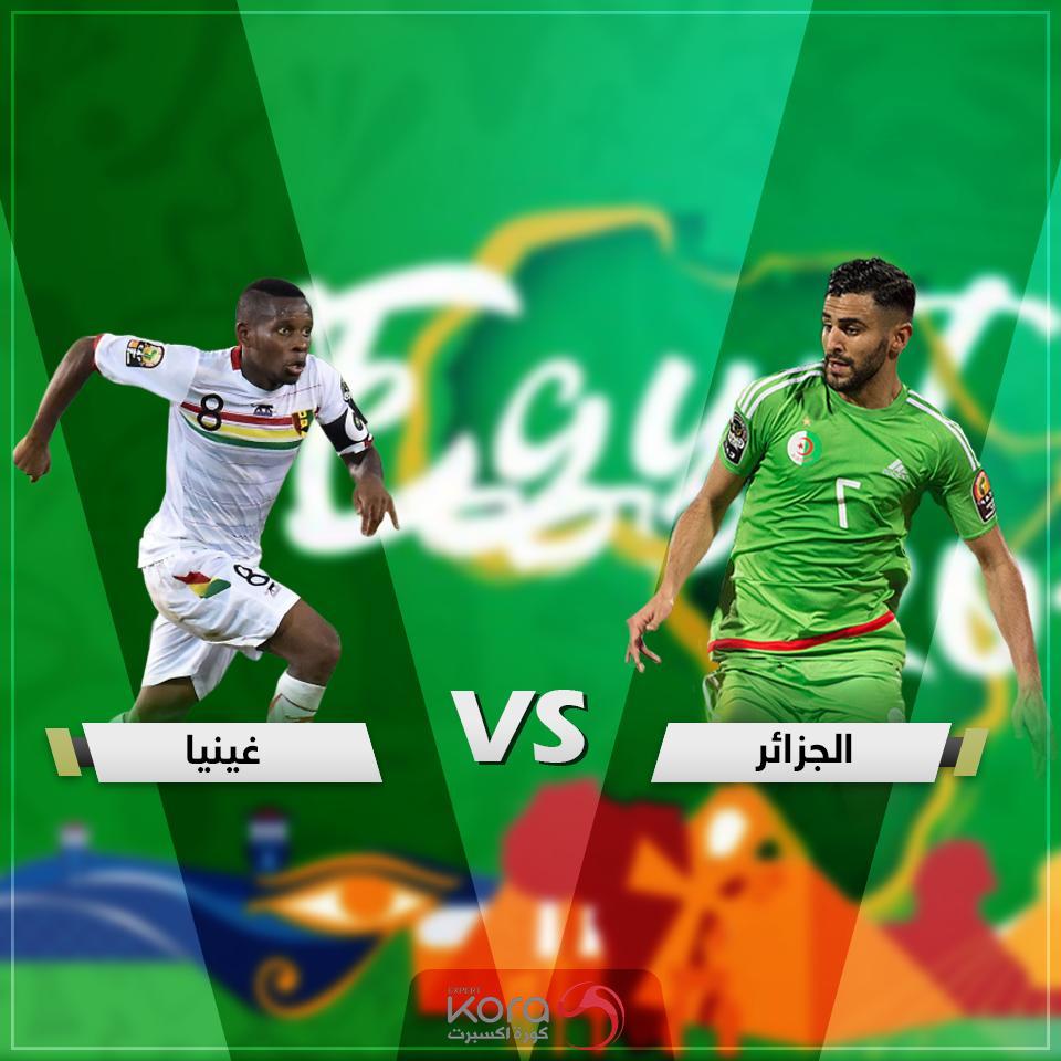 كأس أمم أفريقيا 2019 🏆 : الجزائر 🇩🇿 تواجه غينيا 🇬🇳توقع نتيجة المباراة عبر الرابط الموجود في أول تعليق 👇#الجزائر #غينيا #الجزائر_غينيا #كأس_أمم_أفريقيا #كرة_القدم #رياضة #كورة_إكسبرت #خبير_الكرة #KoraExpert #AFCON2019 #AFCON19 #AFCON #CAN2019