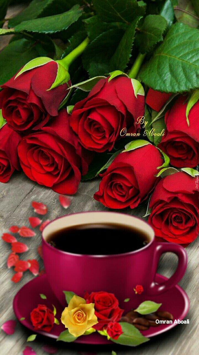 доброе утро картинки красивые с розами серафимовича