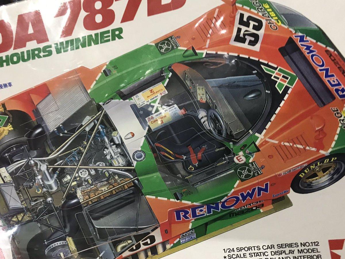 タミヤ 1/24 スポーツカーシリーズ No.352 マツダ 787B プラモデル 24352に関する画像12