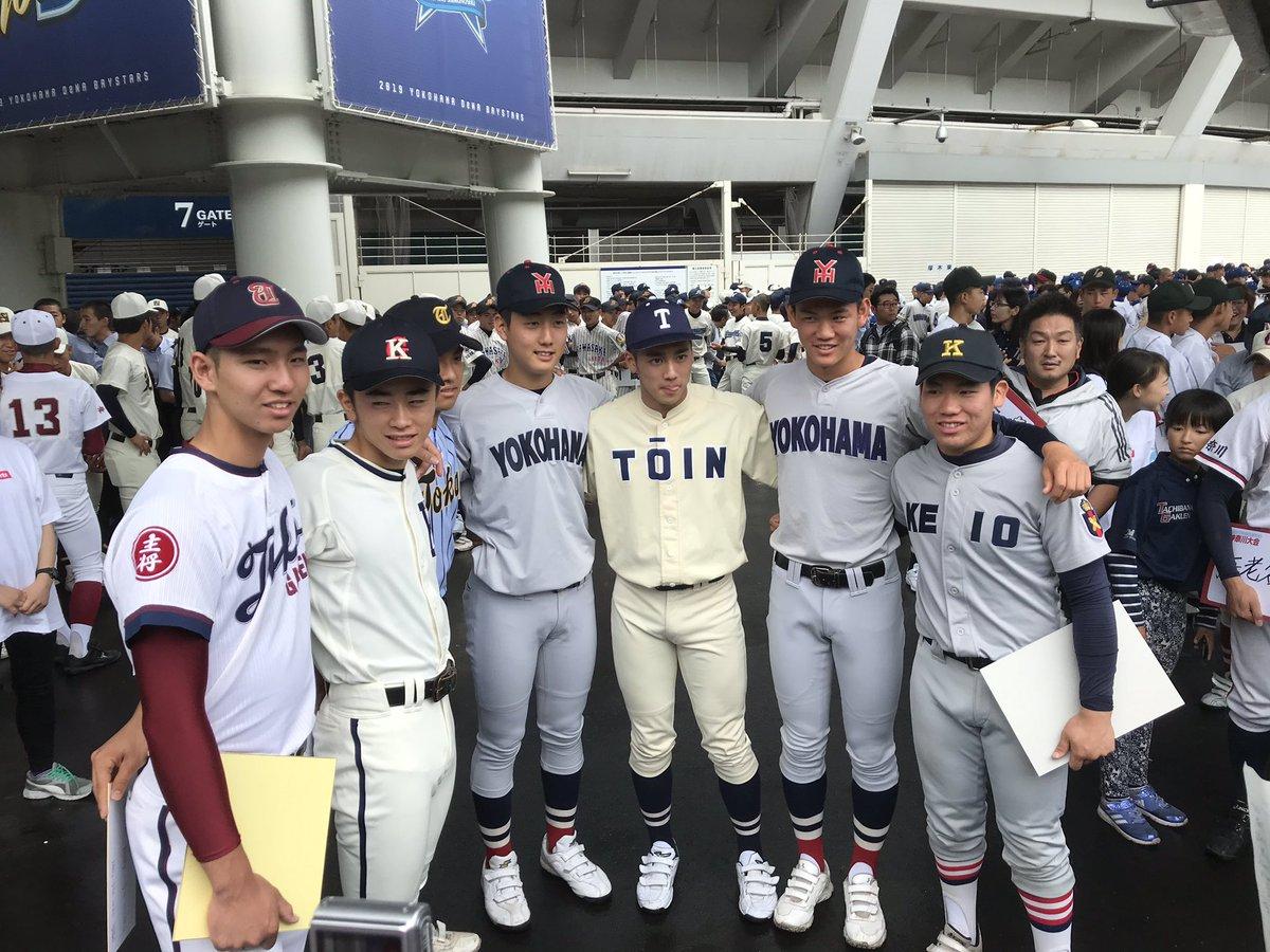 高校野球 神奈川
