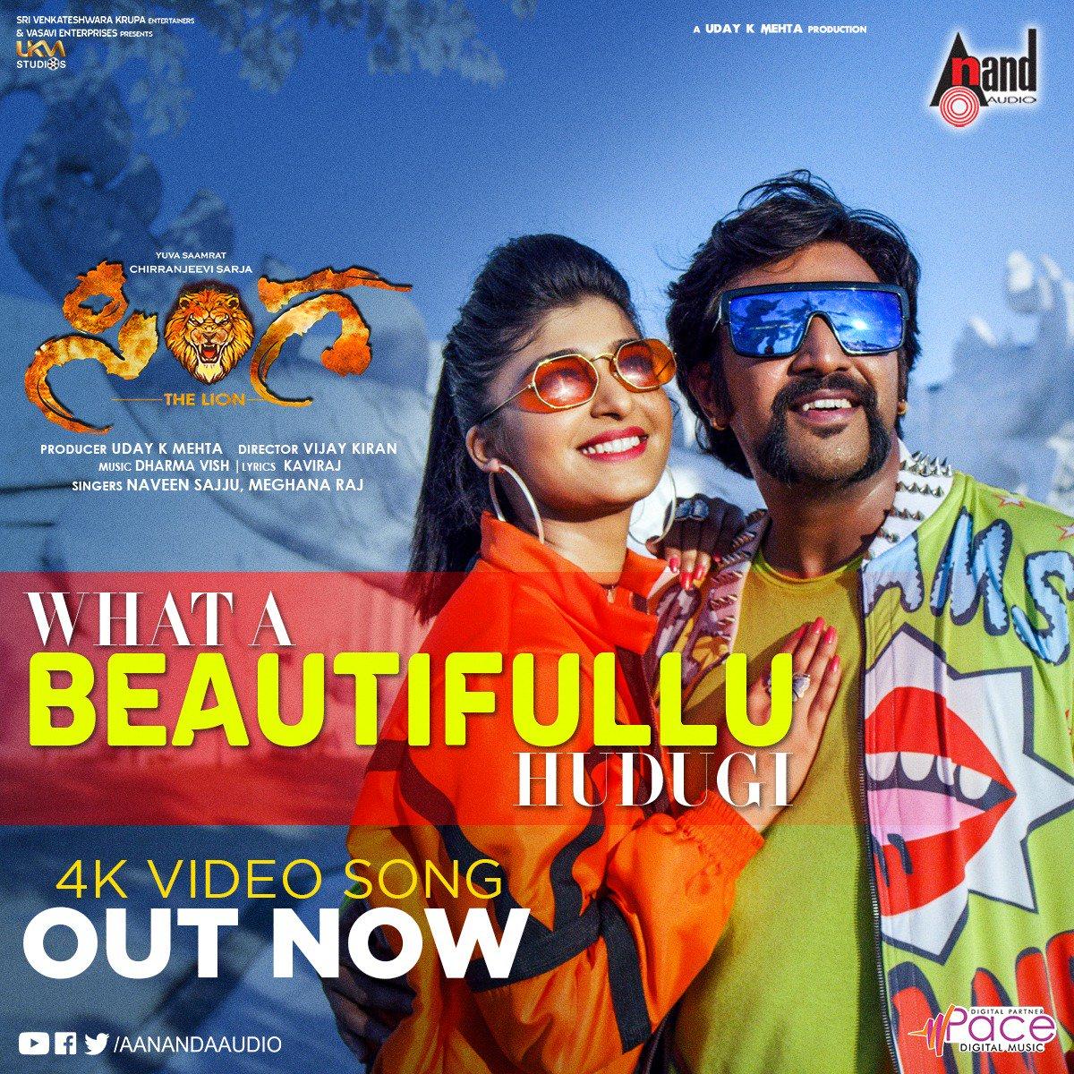 Singa Movie - Chiranjeevi Sarja, Aditi Prabhudeva- Dir: Vijay Kiran