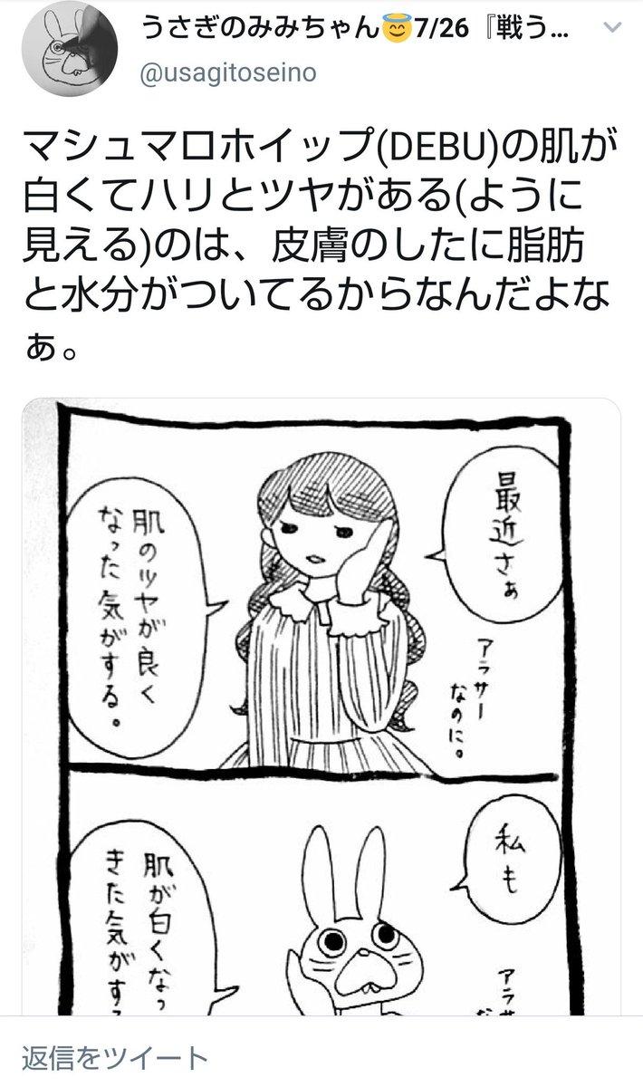 アンチ Usagi ユーチュー 75 バー