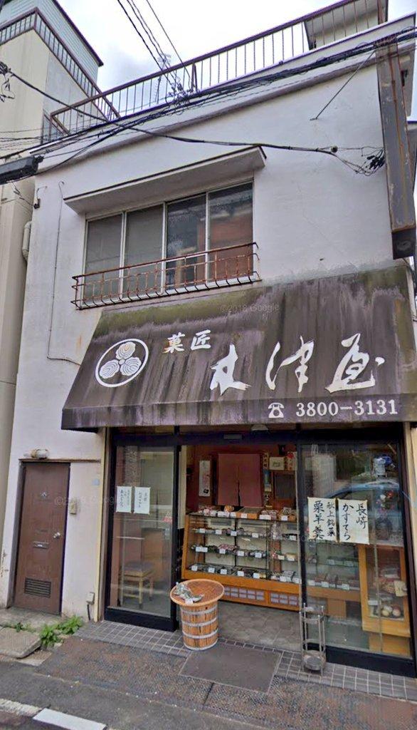木津いぶき