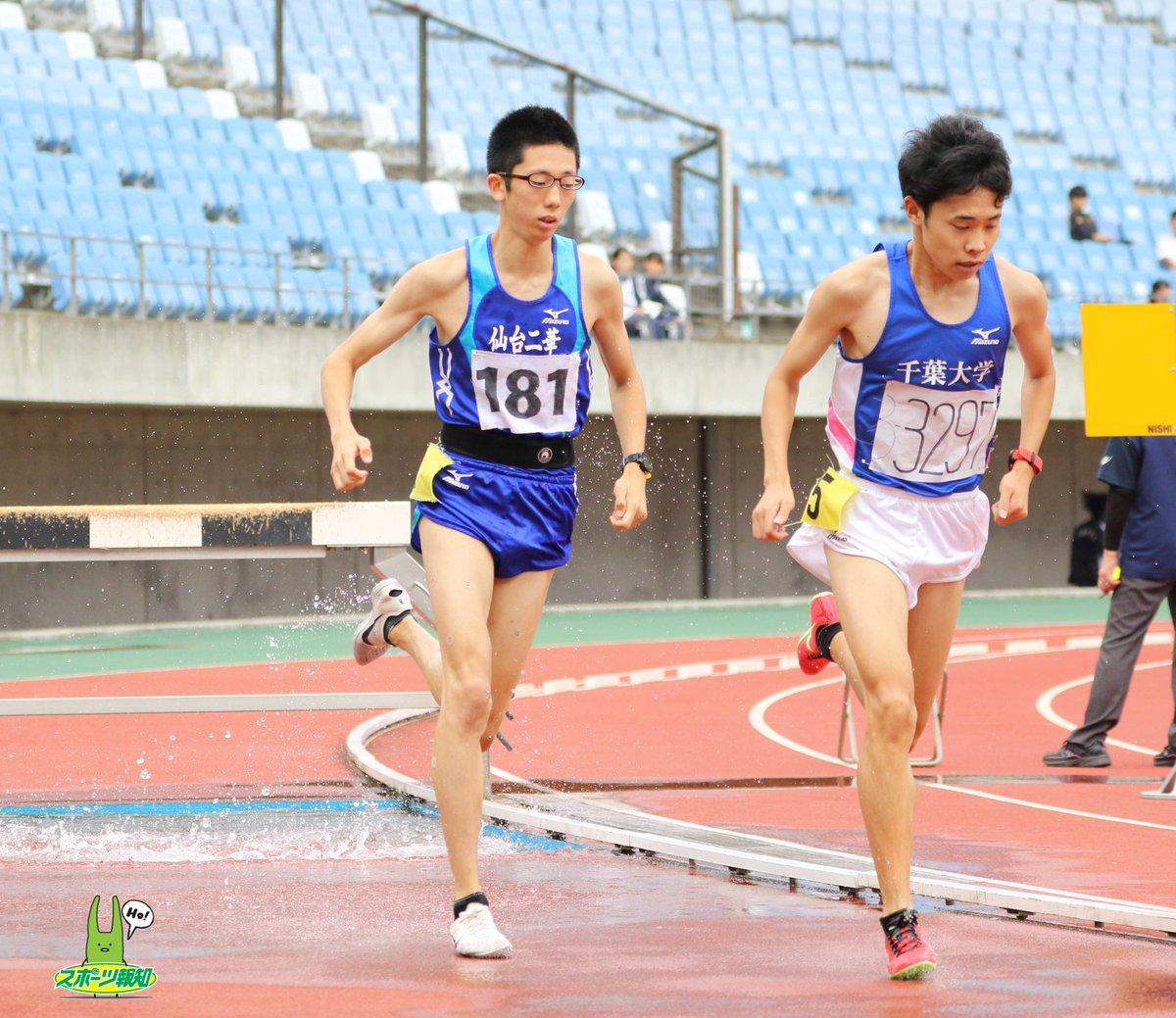 #陸上 宮城県選手権 #男子3000m障害  #小原響(#仙台二華高)が8分51秒42と、日本人高校生歴代9位の快記録。 2000m過ぎからスパート、自己記録を約15秒短縮しました。 高校日本記録保持者の #三浦龍司(#洛南高)にどこまで迫れるか楽しみです。 「インターハイ上位入賞に向けいい流れを作れた」