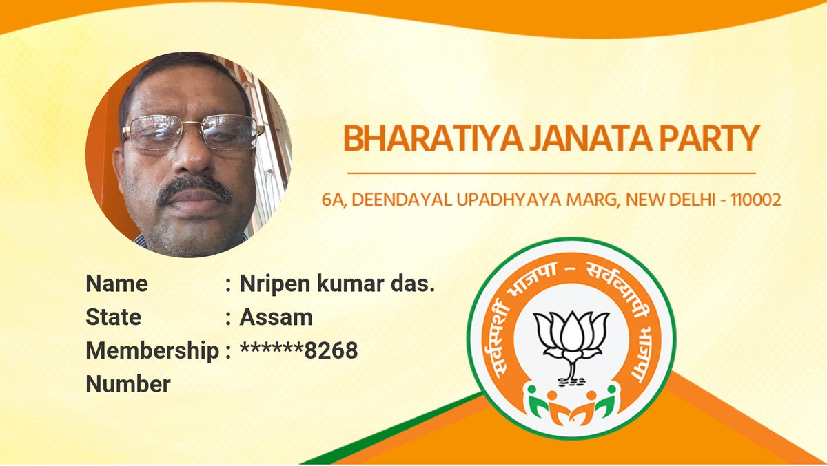 Join Bjp....bless me ....