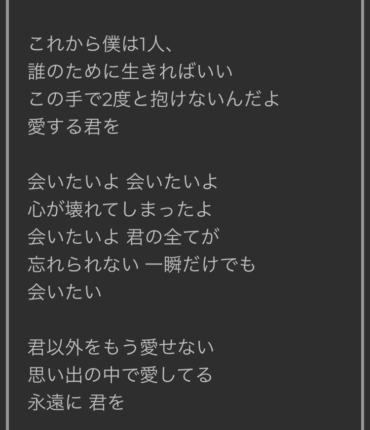 手塚 翔太 歌詞