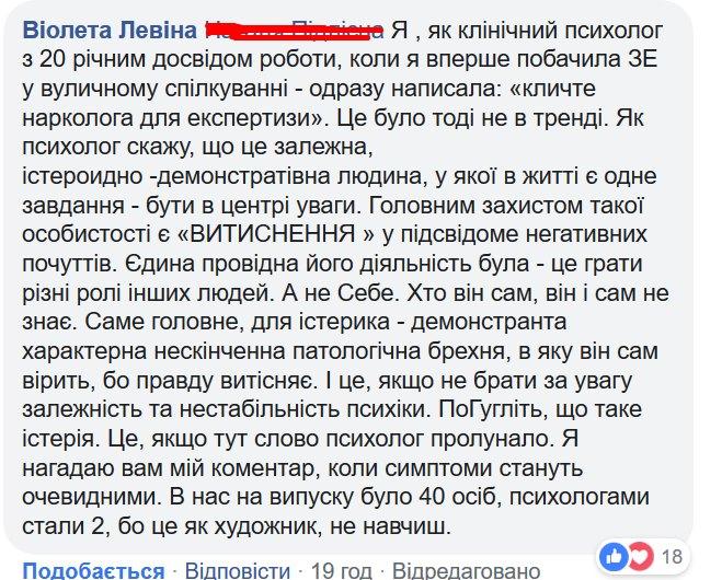 """""""Средства будут"""", - Зеленский пообещал помочь с деньгами на реконструкцию аэропорта в Днепре - Цензор.НЕТ 7553"""