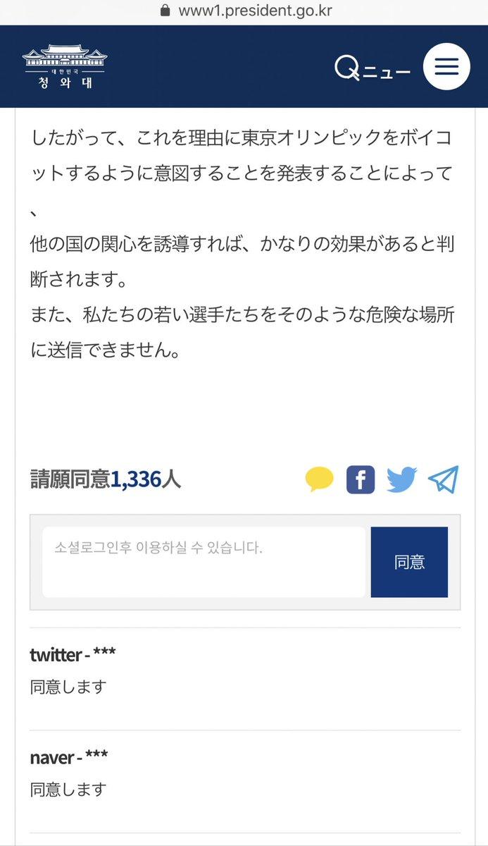 カイカイ反応通信livedoor