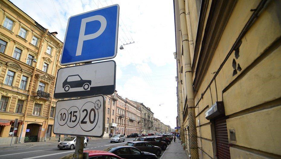 Более 1000 штрафов выписали за неоплаченную парковку в Петербурге