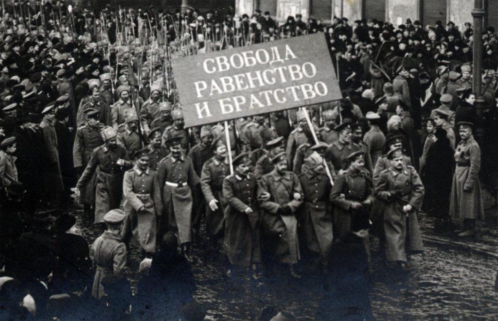 Картинки февральской революции 1917