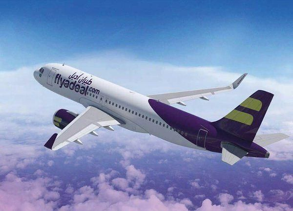 Saudi budget carrier #Flyadeal drops $5.9bn #BoeingMax deal  #Infoblaze #MiddleEast #SaudiArabia #Aviation http://bit.ly/30m0VhT Via http://arabianbusiness.com