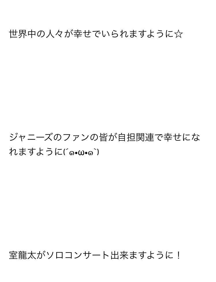 ツッコむろ~ド hashtag on Twit...