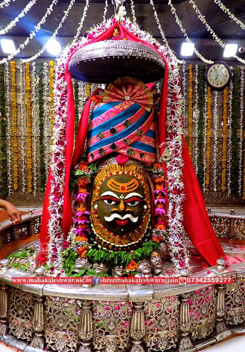 Mahā Sādhanā donné par le Guru Jī au Kumbha Mela, Ujjain, Inde - 2016, mai · Mahā Sādhanā donné par le Guru Jí aux.