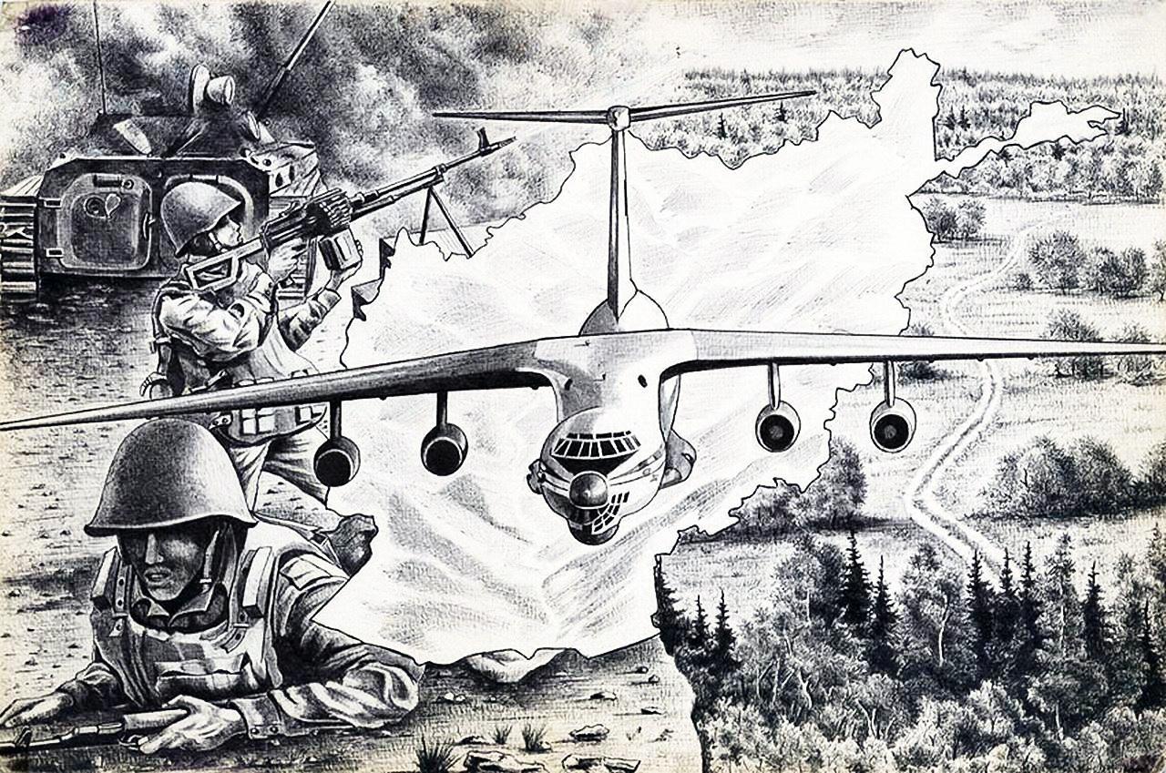 День, вывод войск из афганистана картинки карандашом