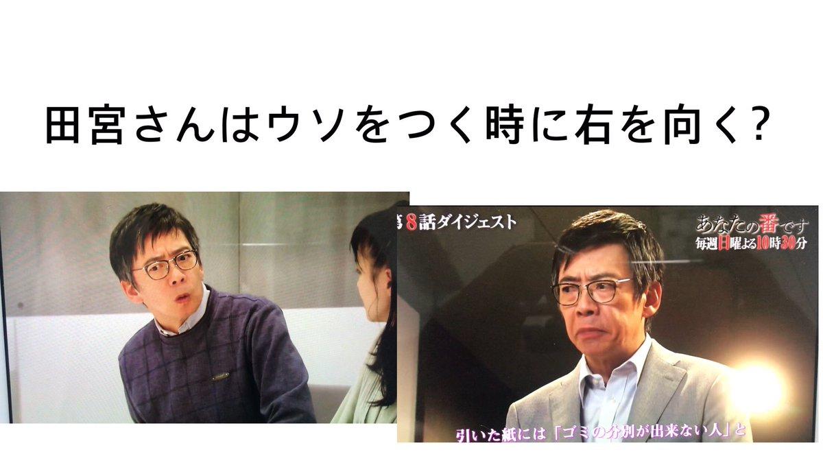 黒島 ちゃん 彼氏