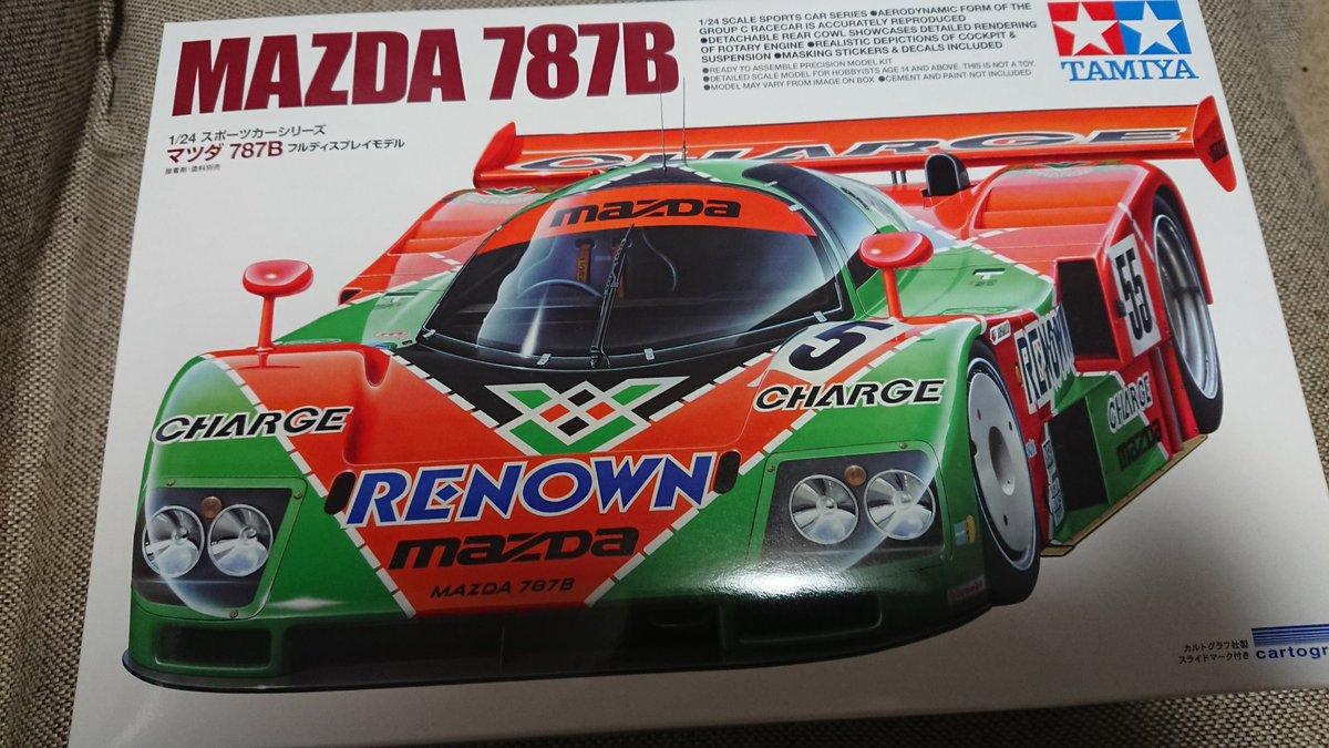 タミヤ 1/24 スポーツカーシリーズ No.352 マツダ 787B プラモデル 24352に関する画像22
