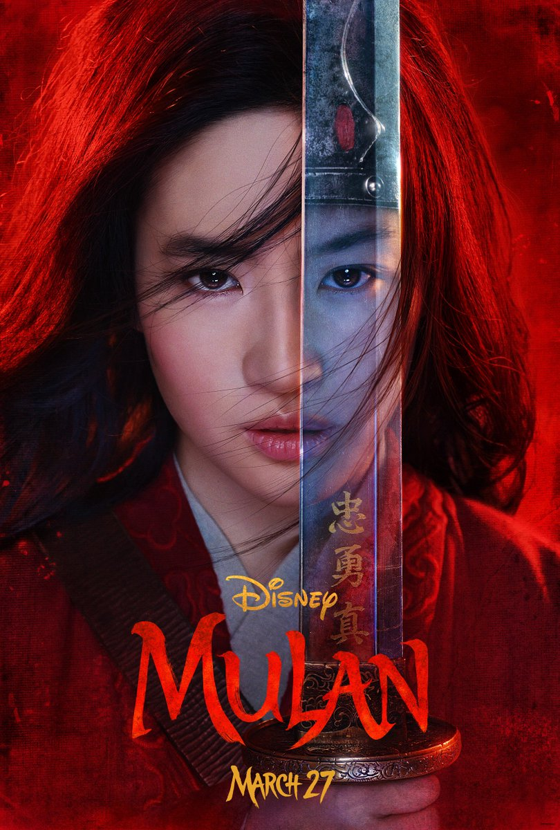 Disney's #Mulan, in theaters March 27, 2020.