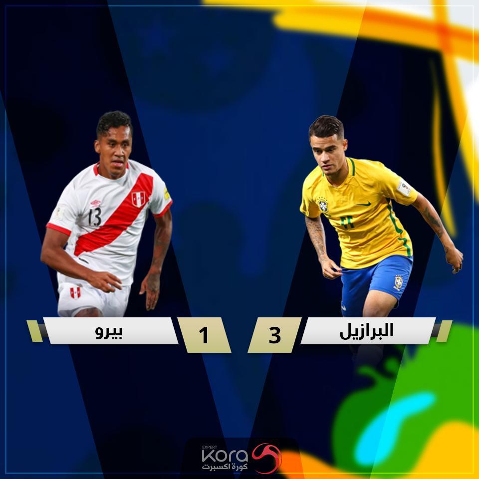 البرازيل 🇧🇷 بطلة لكوبا أمريكا 🏆 بعد التفوق على بيرو 🇵🇪 بثلاث أهداف لهدف وحيد، هل كان توقعك لنتيجة المباراة صحيح ؟ 🤔#كوبا_أمريكا #البرازيل #بيرو #البرازيل_بيرو #كورة_إكسبرت #خبير_الكرة #كرة_لقدم #رياضة #KoraExpert #Brazil #Peru #BrazilPeru #CopaAmerica