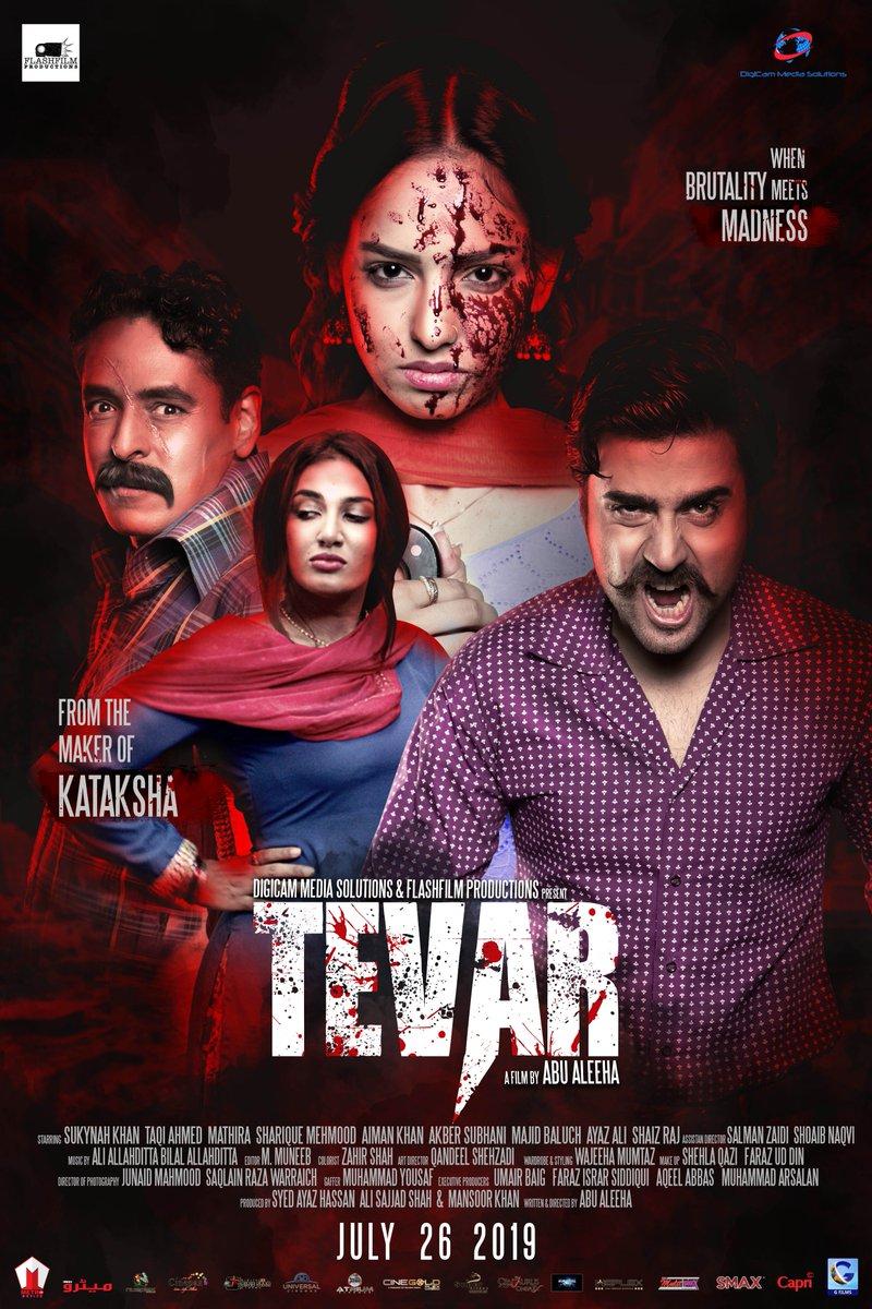 Presenting the official poster of #TevarTheMovie  #TaqiAhmed #SukynahKhan #ShariqueMehmood #Mathira #AkberSubhani #AbuAleeha #RevengeThriller #PakistaniCinema<br>http://pic.twitter.com/yLsbIbOJCe