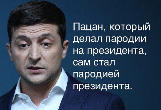 Зеленский: Мы движемся к устойчивому прекращению огня на Донбассе - Цензор.НЕТ 5596