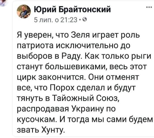 Митинг протеста против пророссийской агитации телеканала NewsOne пройдет 8 июля - Цензор.НЕТ 3083