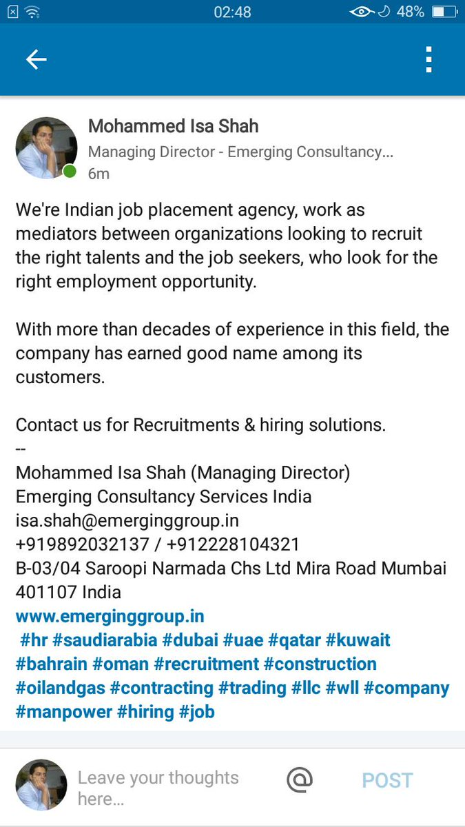 Emerging Consultancy Services India (@emerginghr) | Twitter