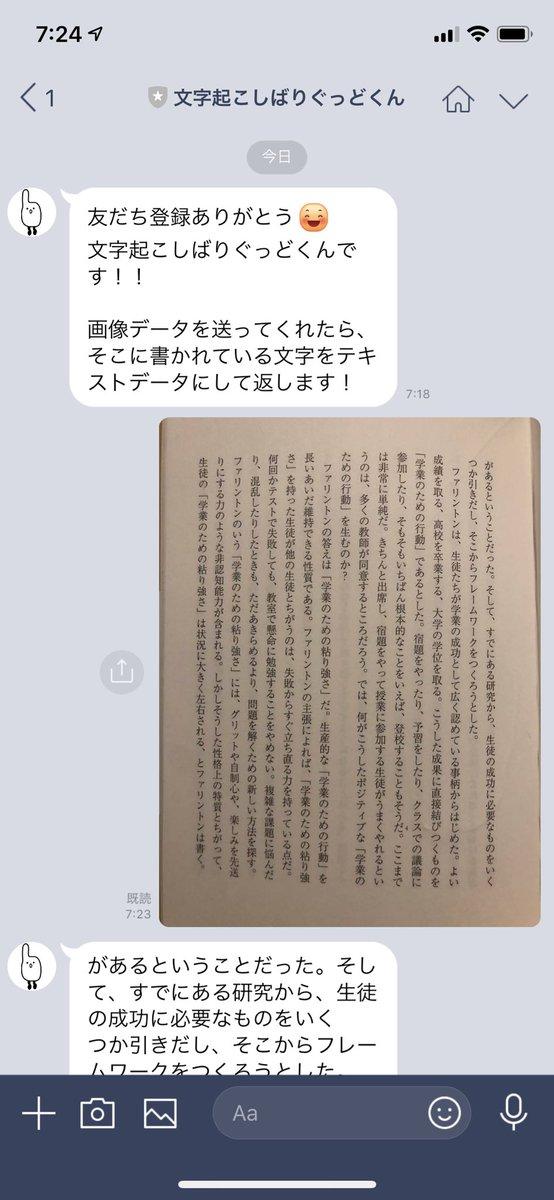 takejuneさんの投稿画像