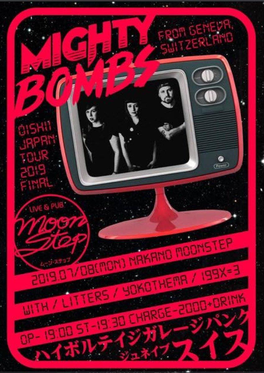 74b7ae6b1c8 今夜7/8!  アスカちゃん(watercloset)のバンド、yokoThemaもオープニングで出演。スイスの3人組MightyBombsのジャパンツアーが今日ファイナルですってよ??