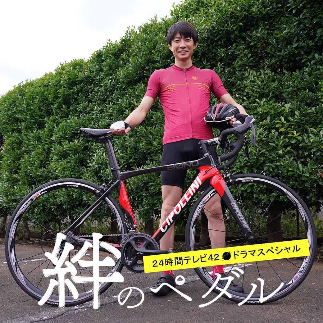 【公式】絆のペダル🚴♂️8月24日(土)夜9時ころ放送さんの投稿画像